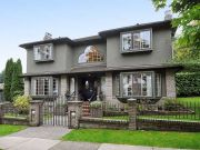 888 West 22nd Avenue | Douglas Park House | Cambie Westside