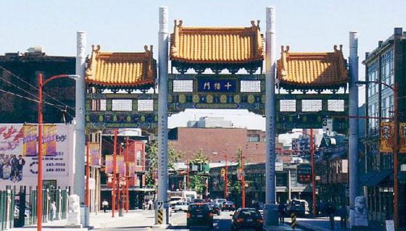 Chinatown Presale Condos